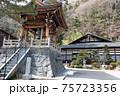 奈良井宿の中心にある長泉寺。竜の天井画で有名 75723356