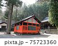 奈良井宿の鎮神社。宿場の入り口で鳥居峠に近い 75723360