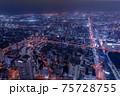 あべのハルカス 夜景 75728755