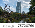 慶沢園 あべのハルカス 75728760