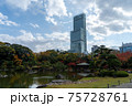 慶沢園 あべのハルカス 75728761