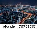 大阪 夜景 大阪ベイタワー 75728763