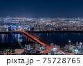 梅田スカイビル 夜景 75728765