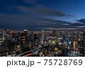 梅田スカイビル 夜景 75728769