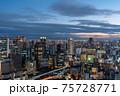 梅田スカイビル 夜景 75728771