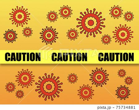 コロナウイルス 蔓延 警戒 バリケードテープ caution 1 75734881