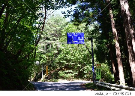 岩手県の重茂半島線、魹ヶ崎の風景 75740713