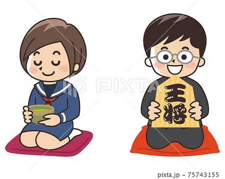 茶道部の女子高生 将棋部の男子高生 75743155