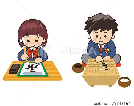 書道部の女子高生 囲碁部の男子高生 75743164