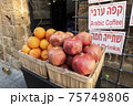 ザクロ フルーツ 果物 75749806