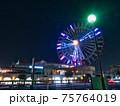沖縄県北谷町美浜の観覧車 75764019
