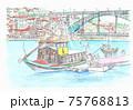 世界遺産の街並み・ポルトガル・ポルト・ワイン船とエッフェルの橋 75768813
