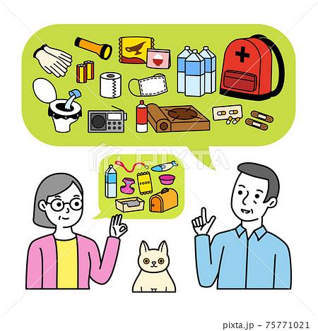 家族 猫 防災 準備 75771021