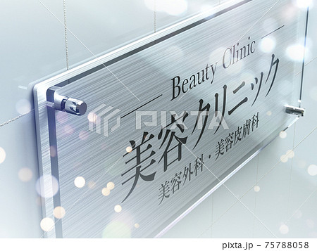 グラフィックデザイン 75788058