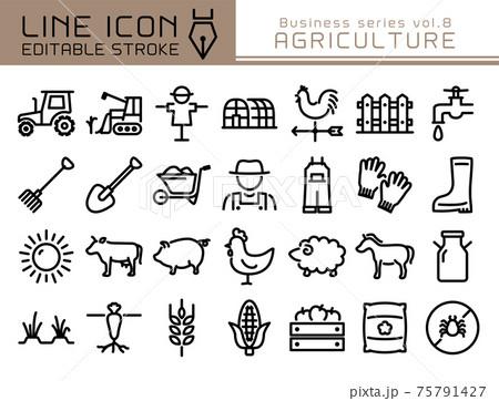 ラインアイコン ビジネスシリーズvol.8 農業 農家 75791427