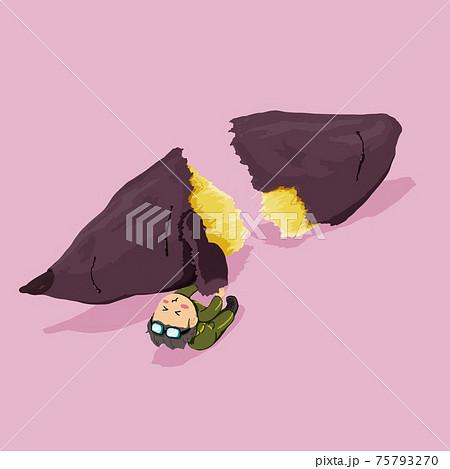 焼き芋の皮をむくちびっ子 75793270