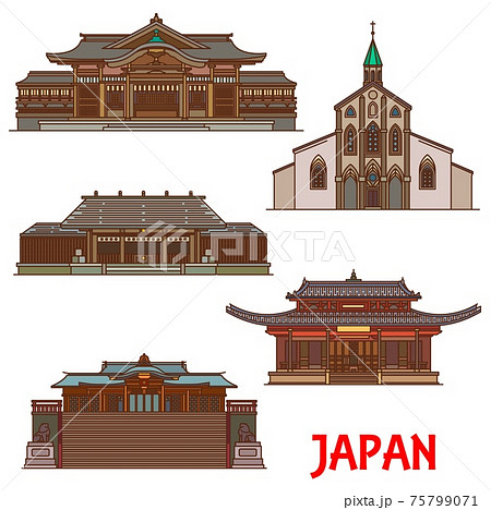 Japan landmarks, temples and pagodas architecture 75799071