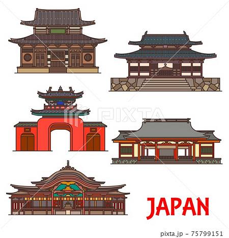 Japan travel architecture Osaka, Nagasaki, Fukuoka 75799151