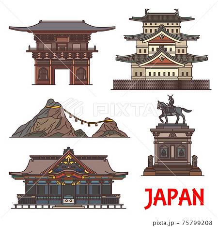 Japanese temples, Japan architecture pagoda shrine 75799208