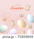 Happy Easter square card, poster, banner or frame background template with Easter eggs in pastel colours, bunny and flower crackers. 75809609