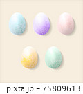 Sparkling Easter eggs in pastel colours mockup template. Isolated on cream background. 75809613