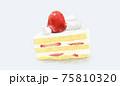 リアルイラストのショートケーキ 75810320