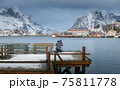 The magic of nature in Lofoten during winter 75811778
