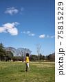 草原に立つ少年 75815229