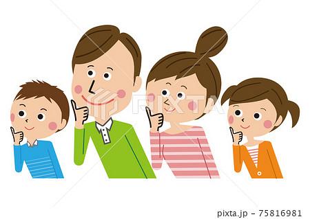 ポップな家族 感心する4人の家族 75816981