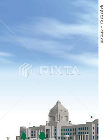 国会議事堂 参議院側から見上げた構図 ベクターイラスト コピースペースあり縦 75818396