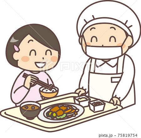 子どもに配膳する調理師・栄養士 75819754
