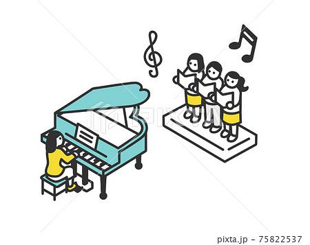 音楽の授業のイメージイラスト素材 75822537