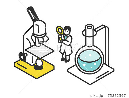 理科の授業のイメージイラスト素材 75822547