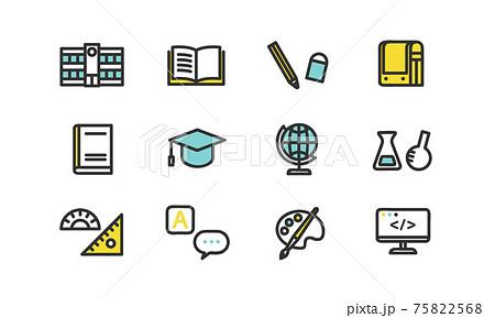学校教育のアイコンセット素材 75822568