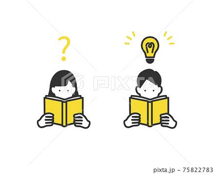 教科書を読むこどものイメージイラスト素材 75822783
