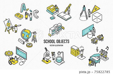 子どもたちが楽しく授業を受けている学校教育のイメージイラスト素材 75822785