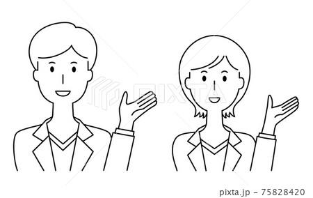 手を広げて案内する白衣の男女のベクターイラスト 75828420