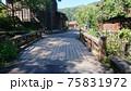 妻籠宿の木製の橋 75831972