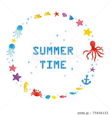 夏の素材2021(文字スペース)1テク 75836132