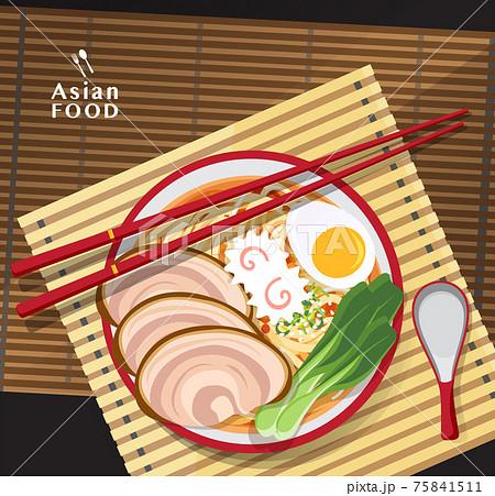Ramen noodle, Traditional Asian noodle soup, Illustration vector. 75841511