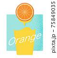 オレンジ 75849035