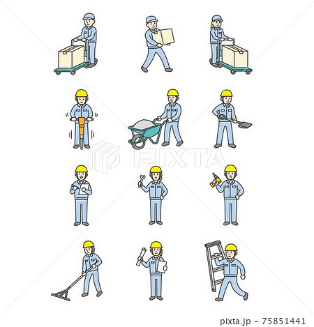 工事現場で作業をしている人たち 75851441
