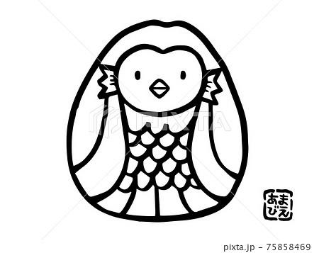 かわいいアマビエ/イラスト素材E 75858469