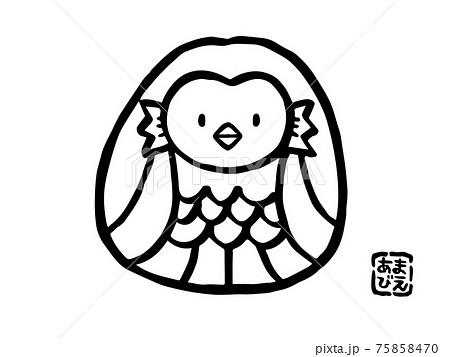 かわいいアマビエ/イラスト素材E 75858470