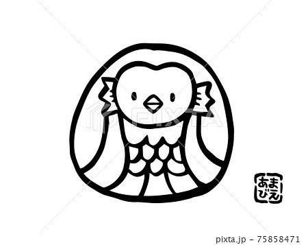 かわいいアマビエ/イラスト素材E 75858471