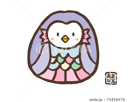 かわいいアマビエ/イラスト素材E 75858479