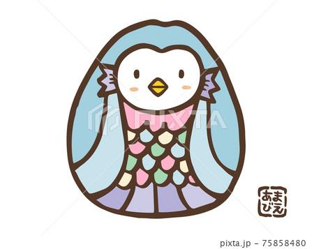 かわいいアマビエ/イラスト素材E 75858480