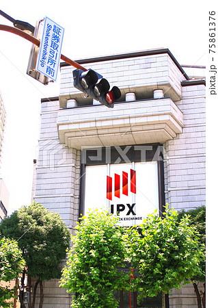 東京証券取引所 75861376
