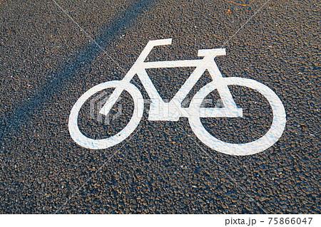 自転車歩行者専用道路の通行区分の路面表示 75866047