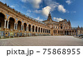 Seville, Spain. Spanish Square (Plaza de Espana) 75868955